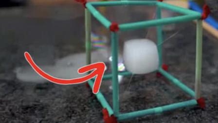 """神奇的实验:如何吹出""""立方体""""泡泡?看完赶紧学起来!"""