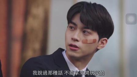 韩剧《你的目光所及之处》:高颜值主仆CP,忠犬攻与腹黑傲娇受!