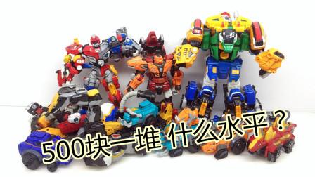 闲鱼上500块买到的一堆韩国玩具 百兽总动员对比灵动代理版 大鹏评测