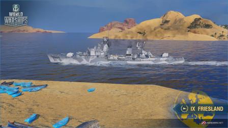 【战舰世界欧战天空】第1032期 弗里斯兰的炮火支援