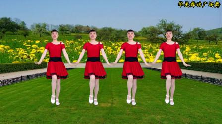 水兵舞动作《花开情脉脉》祝您周末愉快居家练习轻轻松松