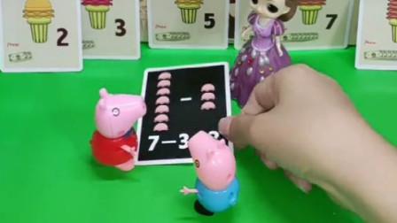 答题挑战赢冰激凌,小鬼也想吃冰激凌,聪明的小朋友们快来告诉小馋鬼答案吧!