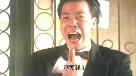 赌侠:赌圣奔向绮梦,不料绮梦回眸一笑,实在是太美了!