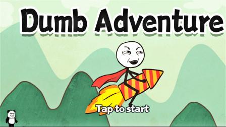 愚蠢的冒险:手游上的猫版马里奥越玩越火大,真是个坑人的游戏