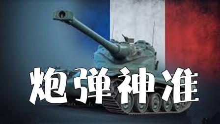 坦克世界 挨里哈多夫 运气极佳50B