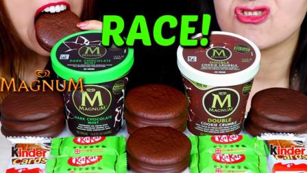 """韩国ASMR吃播:""""梦龙冰淇淋雪糕+巧克力派+绿茶奇巧巧克力+金德巧克力"""",听这咀嚼音,吃货姐妹花吃得真馋人"""