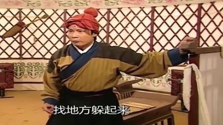封神榜:苏天王苦苦寻找三目神将,才发现远在天边近在眼前!