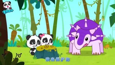 宝宝巴士恐龙世界:霸王龙被打败了,落荒逃跑太惨了,学会团队合作打败敌人