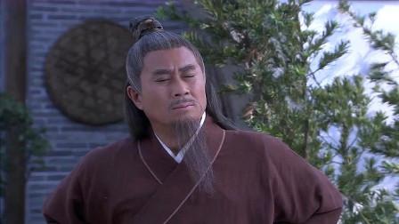 大明医圣:颓废的李时珍,父亲让他干活,不闲着就不会乱想了!