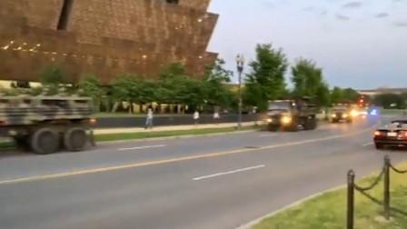 彻底大乱!美国致25个城市实行宵禁 国卫队出动保护白宫