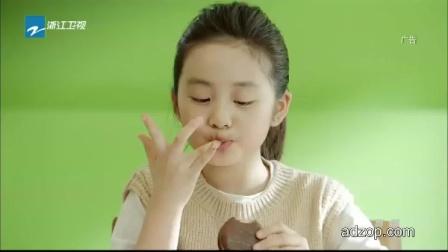 黄磊父女好丽友抹茶蛋糕高清广告