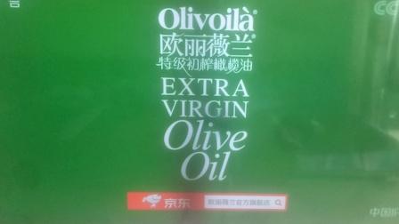 欧丽薇兰特级初榨橄榄油 水煮牛肉 15秒广告2 京东