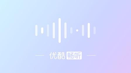 韩田鹿品读聊斋:化解爱恨情仇的减压故事 婴宁 狐生养鬼,天人爱情