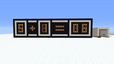 【庄主】我的世界红石计算器、彩票机、节拍器、55音符盒门