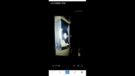 苏小明黑胶唱片