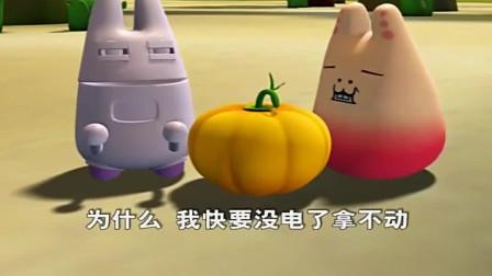 开心南瓜村:兔子觉得南瓜太重都不想拿,其中一只已经快没电了