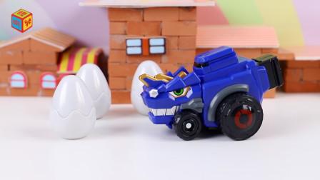百兽总动员迷你龙蛋系列赛拉图撞击龙蛋