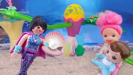 芭比剧场:小宝宝来到海底世界,美人鱼公主送珍珠礼物