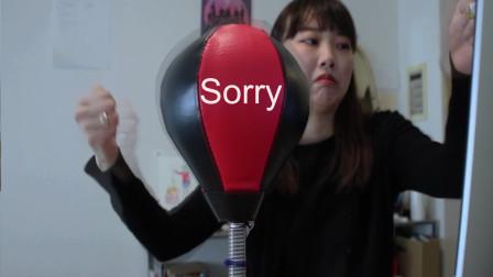 道歉新方式,用拳头道歉,打得越狠道歉越诚恳,你接受吗