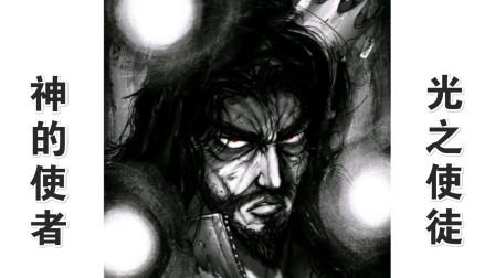 一拳超人:背景最强的龙级怪人!号称神的使者?