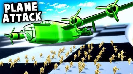 玩具士兵大作战:建设炮台守卫阵地!客厅战地模拟器!