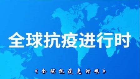 内乡县曲艺家协会扶老助残慰问演出  大调曲子《全球抗疫克时艰》