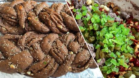 纯粗粮面包:果仁全麦粉面包,层次丰富香甜柔软,好看好吃又营养