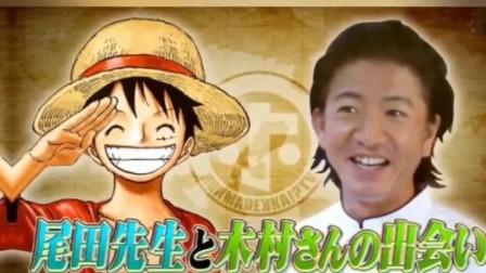 日本顶流漫画家,每天只睡3个小时,年入2亿!