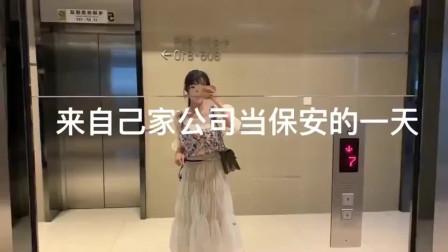 上海妹子:有钱人的生活往往都是这么朴实无华,且枯燥