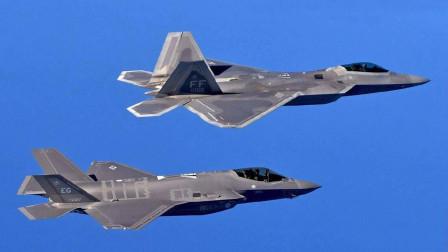 美军巨额打造的F-22、F-35将无作用,我国不按套路出牌,美军失算