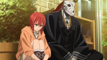 魔法使的新娘:艾利亚斯拍拍地示意智世坐下,智世问了他一个问题