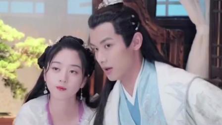 山寨小萌主:太子妃和太子殿下抱在一起,三公主座在旁边压力应该很大吧!