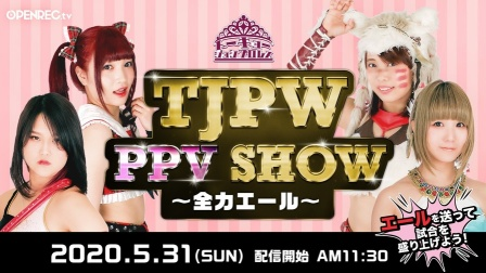 TJPW - PPV Show~全力Yell~ 2020.05.31