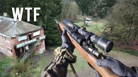 现代战争模拟实战,用1942年德国制造Kar98k,执行反狙击任务