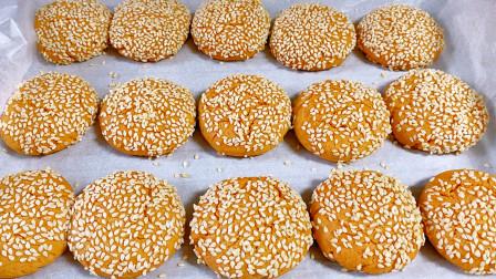 桃酥这种做法吃着最过瘾,操作简单无技巧,酥到掉渣,好吃超解馋