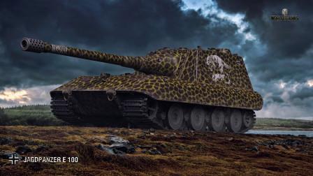 【坦克世界欧战天空】第245期 周刊娱乐小合集(暴风、大白兔、STB-1、T71)