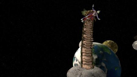 迪迦奥特曼在太空被一条巨型昆虫抓住了怎么办啊?