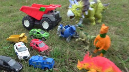 亮亮玩具货车和三角龙拆奇趣蛋获得恐龙和汽车,儿童益智卡通,婴幼儿宝宝过家家游戏视频