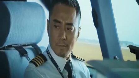 飞机安全到达地面,欧豪的第一句话太感人了