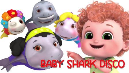 全能宝贝BOBO:Baby Shark Disco 鲨鱼宝宝热舞