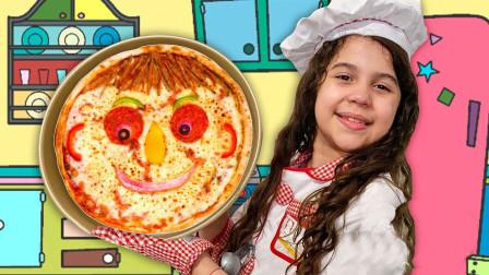 太棒了!萌娃小萝莉怎么和妈妈一起做大披萨?是玩具的形状吗?儿童亲子益智趣味手工游戏玩具故事