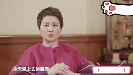 赌王四太梁安琪:何先生是很懂得如何哄女孩子开心的!
