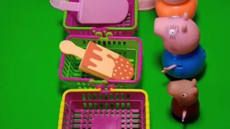 乔治不能购物筐,也就没有雪糕,乔治有个鸭子,可被佩奇套路了
