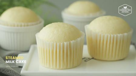 牛奶制作无需烤箱的蓬松小蛋糕,你想尝试吗?一起来见识下!