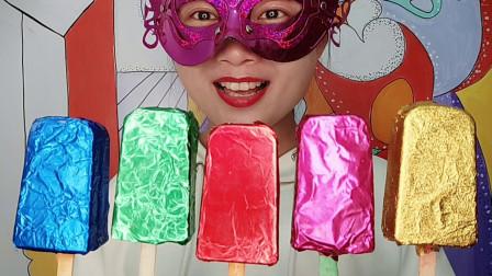 """小姐姐吃手工""""炫彩冰棍空心巧克力"""",果香四溢薄又脆,入口即化"""