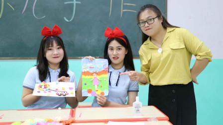 六一儿童节老师给学生送了粘土女同学做的风景画太好看了