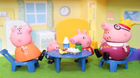 小猪佩奇猪爸爸当国王玩具故事