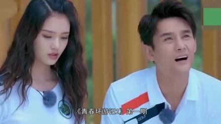 《青春环游记》发布预告,海报设计藏玄机!肖战29s笑声出镜?
