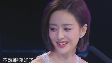 舞者:金星喜提大神,佟丽娅直接怒了:不跟你好了!
