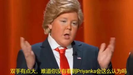 美国小孩模仿特朗普,这是模仿得最像的一届